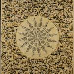28 kalemguzeli net 150x150 Mehmet Çebi Koleksiyonundan Hilye i Şerife Örnekleri