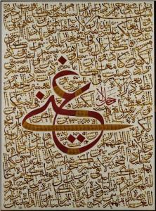 29 kalemguzeli net 222x300 Mehmet Çebi Koleksiyonundan Hilye i Şerife Örnekleri