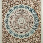 31 kalemguzeli net 150x150 Mehmet Çebi Koleksiyonundan Hilye i Şerife Örnekleri