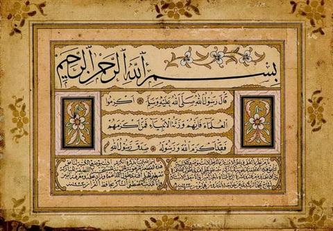 Hakkakzade Mustafa Hilmi