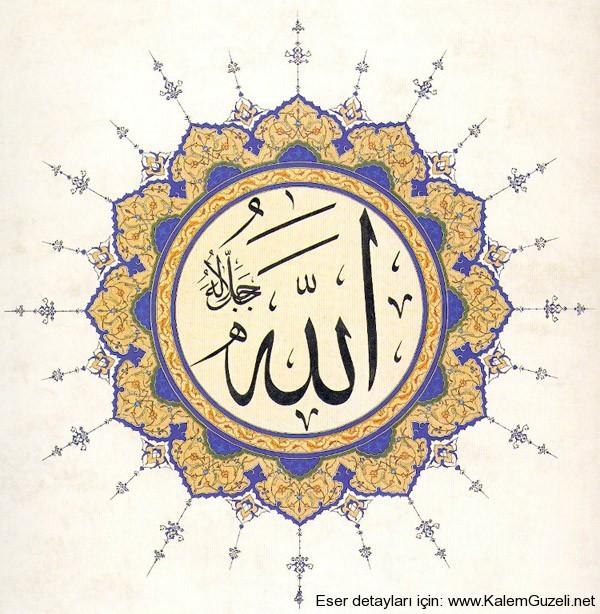 Lafzatullah