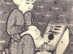 16. Yüzyıldan Hattat Minyatürü